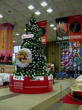 20101224(22)仙台駅2.JPG