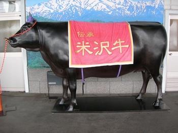 20101225(06)米沢駅の米沢牛.JPG