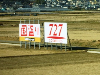 20110115(06)727.JPG