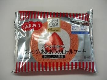 20110118(01)あまおうロールケーキ1.JPG
