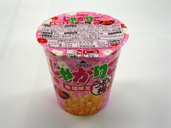 20110121(01).JPG