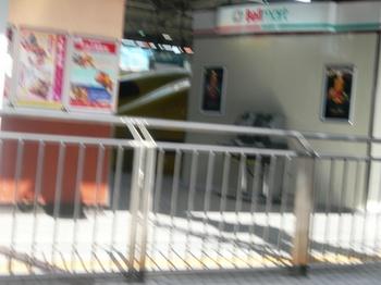20110127(16)新大阪駅ドクターイエロー.JPG
