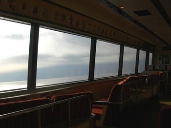 20110131伊豆(10)車窓.jpg