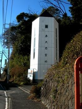 20110131伊豆(111).JPG