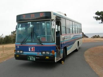 20110131伊豆(55)東海バス.JPG