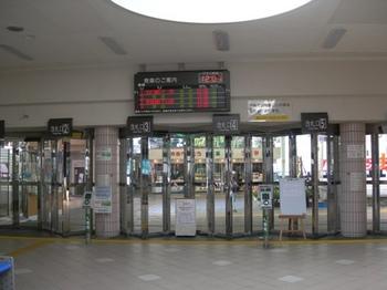 20110131伊豆(58)伊豆急下田駅改札口.JPG