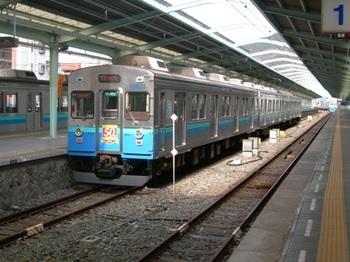 20110131伊豆(60)伊豆急8000系.JPG