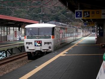 20110131伊豆(89)185系特急踊り子.JPG