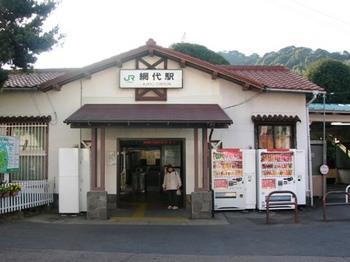 20110131伊豆(90)網代駅.JPG
