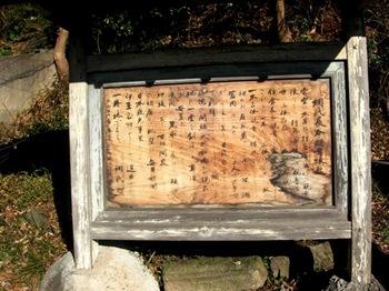 20110131伊豆(99)網代長谷観音2.JPG