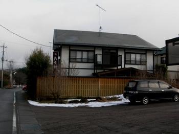 20110212小野上温泉(05)キ久村.JPG