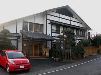 20110212小野上温泉(06)キ久村.JPG