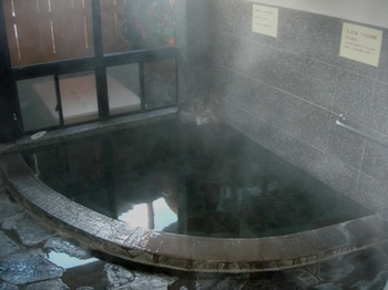 20110212小野上温泉(08)キ久村お風呂.JPG