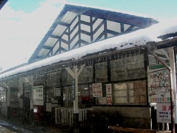 20110213小野上温泉(26)通洞駅.jpg