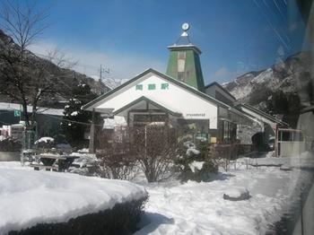 20110213小野上温泉(29)間藤駅.jpg