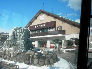 20110213小野上温泉(40)東武日光駅.jpg
