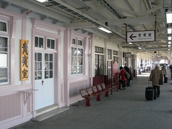 20110213小野上温泉(44)日光駅貴賓室.jpg