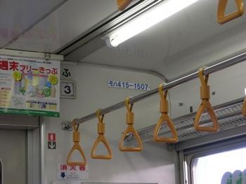 20110213小野上温泉(46)不思議な記号.jpg