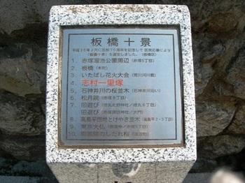 20110227(07)板橋十景.JPG