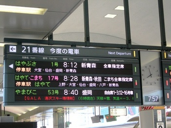 20110310(01).jpg
