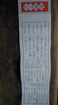20110611-07.JPG