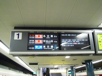 20110702(05)行先案内.JPG