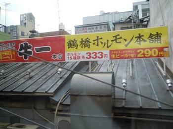 20110702(11)鶴橋.JPG