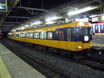 20110703(02)大和八木駅にて.JPG