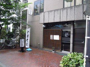 20110707(64)いなむらや.jpg
