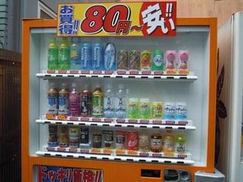 20110707(68)自動販売機.jpg