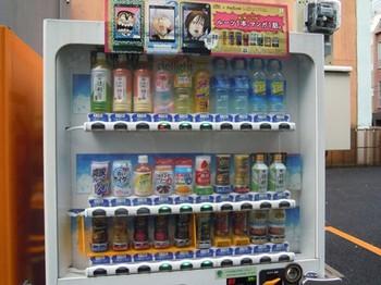 20110707(69)自動販売機.jpg