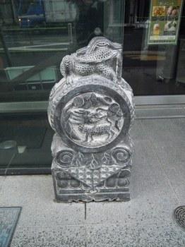 20110707(70)中華料理屋の置物.jpg