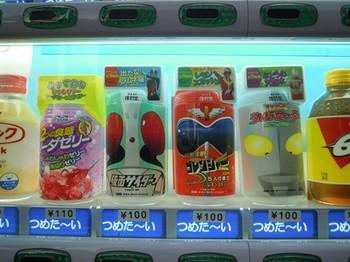 20110710(12)自動販売機.jpg