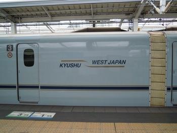 20110805高松(11)ボディーロゴ.JPG