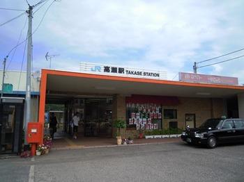 20110805高松(26)高瀬駅.jpg