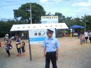 20110805高松(29)津島ノ宮駅.jpg