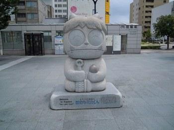 20110805高松(33)親切な青鬼くん.jpg