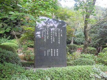 20110811(18)御詠歌.jpg