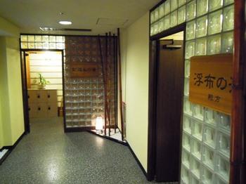 20111223hint.JPG