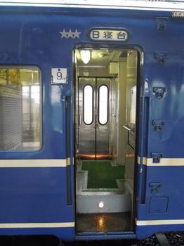 20120113(04)大阪駅にて.jpg