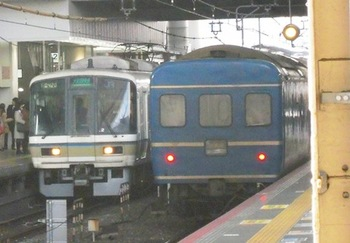 20120113(05)大阪駅にて.jpg