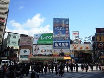20120325(03)集合場所02.jpg