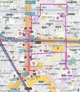 20120325(08)移動コース.jpg