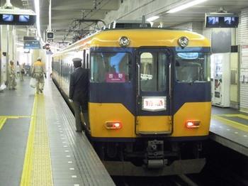 20120415(02)近鉄吉野特急.jpg