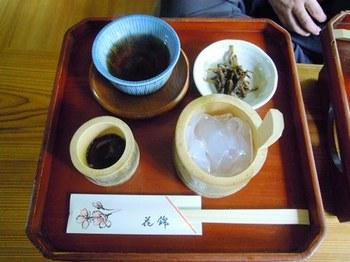 20120415(08)花錦さんのくずきり.jpg