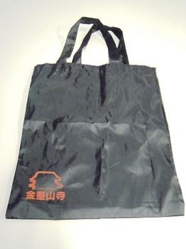 20120415(20)金峯山寺エコバッグ.jpg