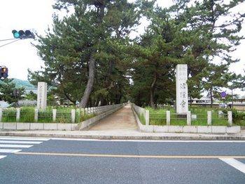20120512(06)法隆寺門前.jpg