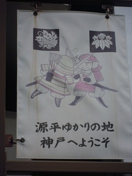 20120917オフ会02神社の・・・.jpg