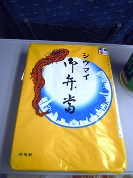 20130116(05)シウマイ弁当1.jpg