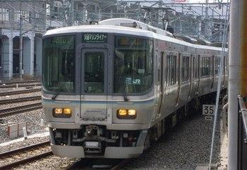 20130315(03)マリンライナー26号岡山駅6番線到着.jpg
